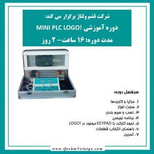 Mini PLC LOGO!